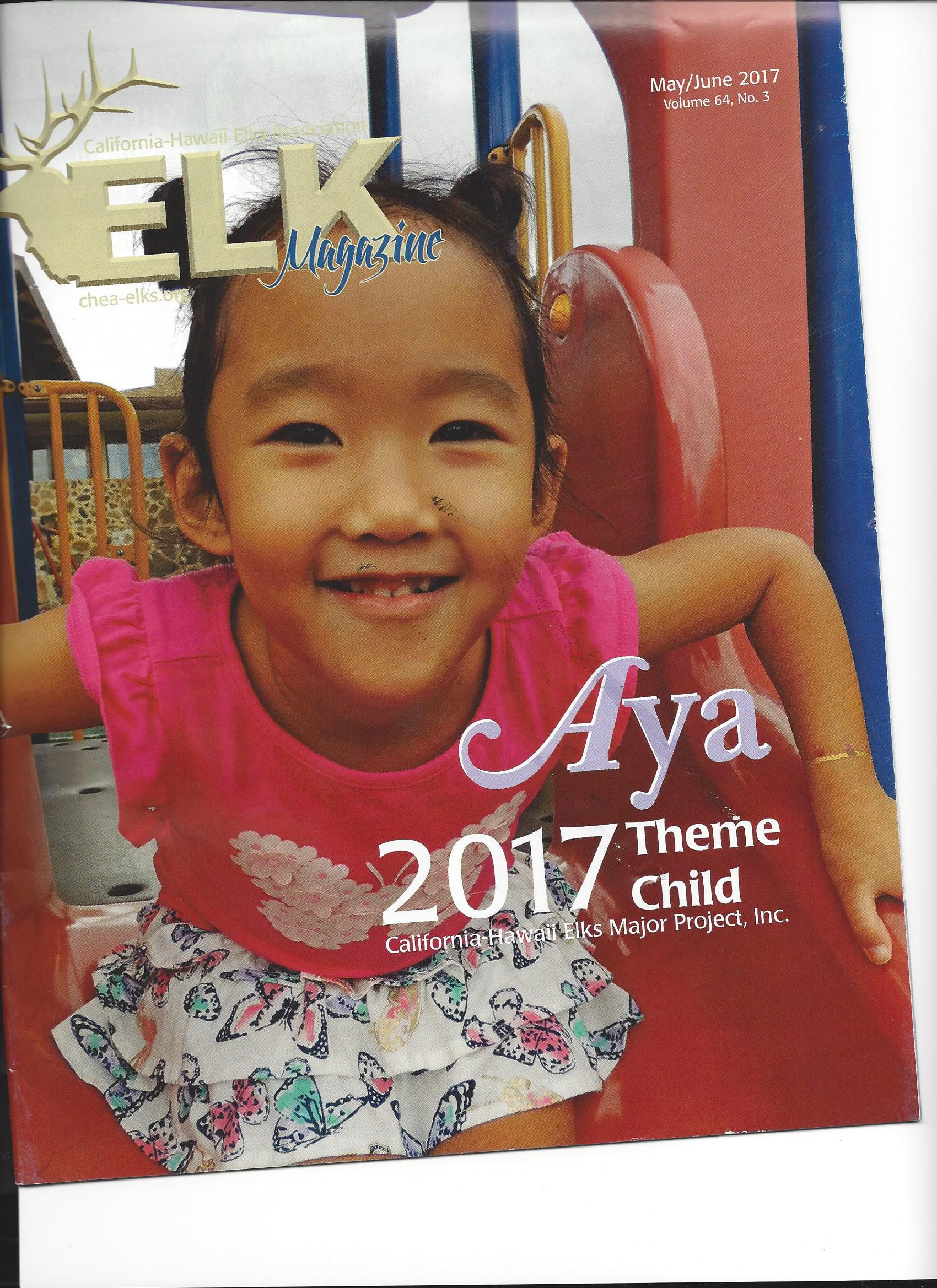 CHEA Theme Children for 2017 is Aya